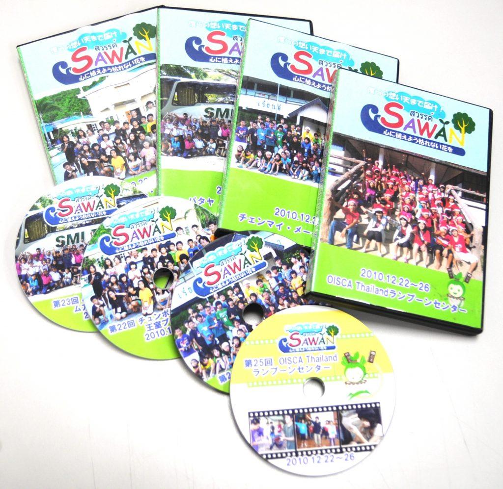 DVD発売のお知らせのイメージ