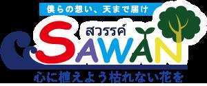 SAWAN THAILAND